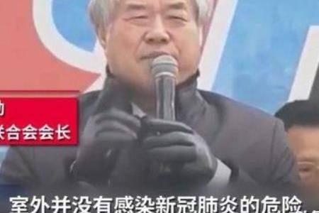 国外新型冠状病毒疫情爆发 中国的医疗团队会不会支援外国抗疫情?