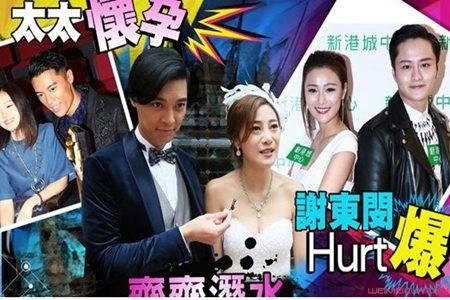 前港姐朱智賢承認出軌道歉,劈腿已婚人夫男友陪開發布會
