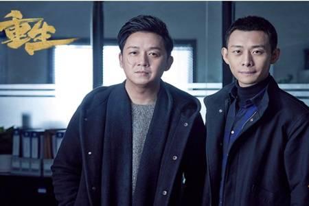 《重生》悬疑网剧剧情介绍,张译赵子琪寻找犯罪真相