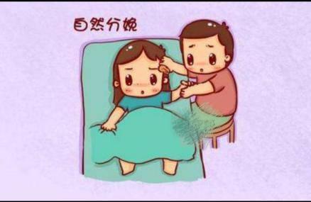孕妇顺产过程