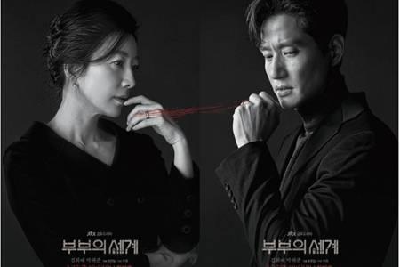 韩剧夫妻的世界大结局剧情介绍,因尺度大被处罚怎么回事