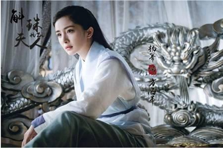 斛珠夫人小说