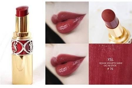 ysl唇膏口红色号推荐,七款显白唇色点亮你的美丽