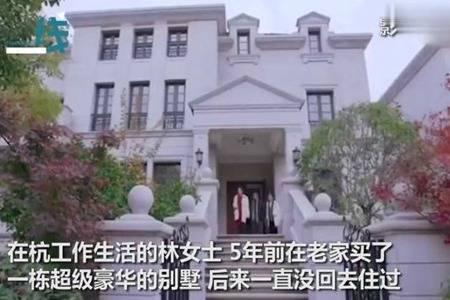 别墅被侵占拍剧事件始末是什么    杭州女子别墅被物业侵占太荒唐