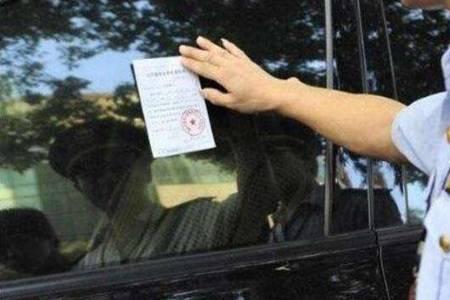 司机1小时被开4张罚单详情介绍 司机被罚款4次事件真相是什么