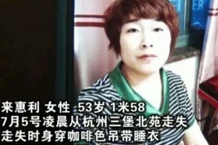 杭州嫌犯杀妻分尸后逛超市作案细节太恐怖   来女士名下遗产谁来继承