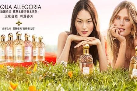 香水品牌排行榜前十名是什么  香水究竟有没有保质期