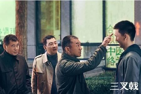 电视剧三叉戟大结局在线观看,陈建斌三兄弟上演终极追捕