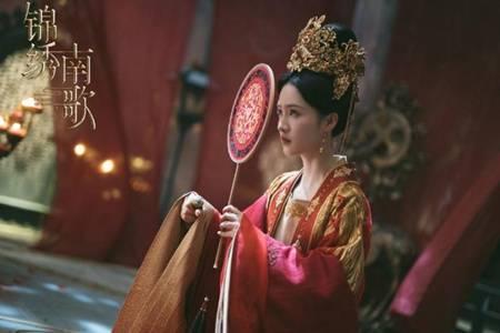 锦绣南歌骊歌大婚刺杀彭城王   李沁古装红衣打扮又美又飒