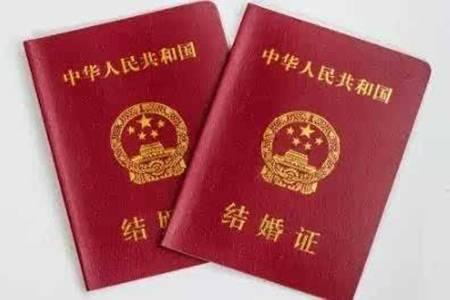 结婚证上的证件照要怎么拍 去民政局前一定要知道的三件事