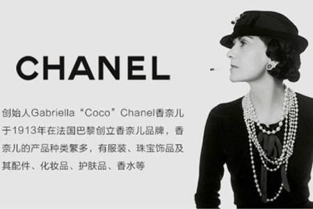 香奈儿标志含义 香奈儿Chanel象征物有哪些