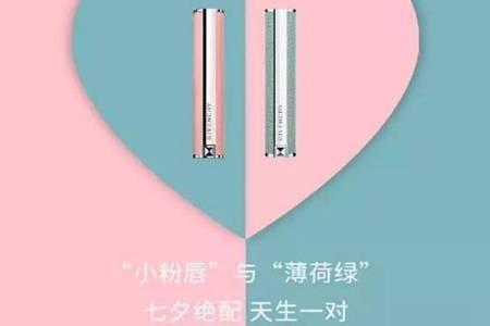 七夕节送女朋友什么礼物好  最甜蜜礼物Top5任你挑