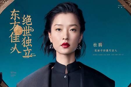 花西子同心锁口红七夕限定系列  花西子彩妆怎么样是哪国品牌