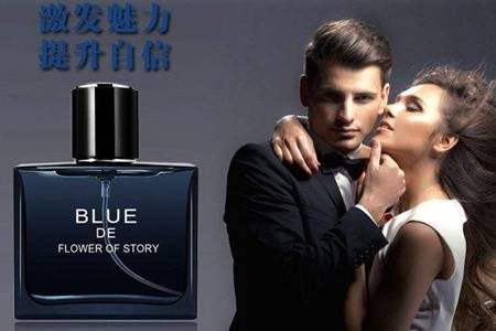 古龙水和香水区别  什么叫古龙水有几种味道是香水的一种吗