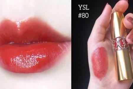 ysl圆管方管小金条的区别  ysl是什么牌子的口红属于几线圆管方管小金条的区别  ysl是什么牌子