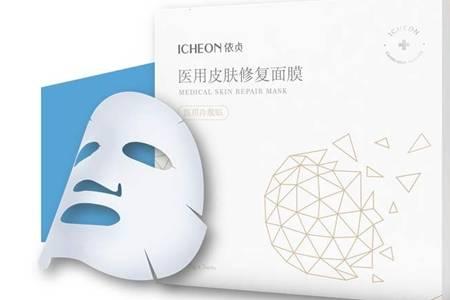 医用面膜的功效与作用 医用面膜冷敷贴敷完后要洗脸吗
