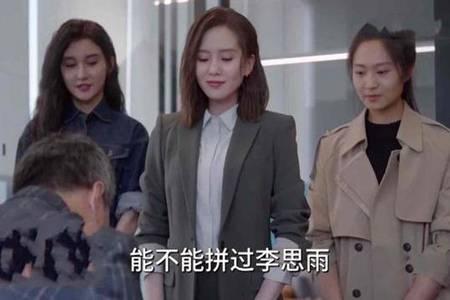李思雨陈一鸣遭遇职场PUA怎么回事  职场PUA是什么梗什么意思