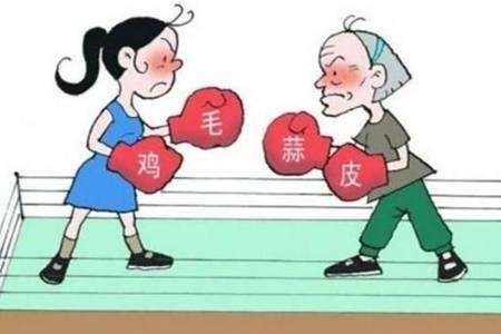 婆婆重男轻女怎么办  家庭婆媳关系不好要不要和老公离婚