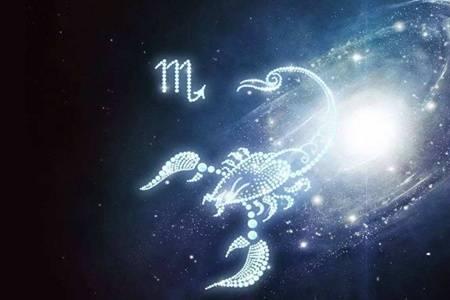 天蝎座今日运势查询  天蝎座和什么星座最配做夫妻