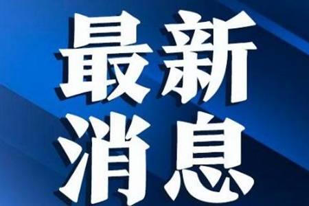 深圳市委原副书记充当保护伞被曝  李华楠作风糜烂违反纪律性质恶劣