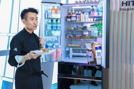 日立KW系列变温冰箱新品发布会 打造组合多变新鲜不变生活方式