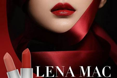 lena mac和mac是一个牌子吗 mac口红怎样最值得买的色号是什么