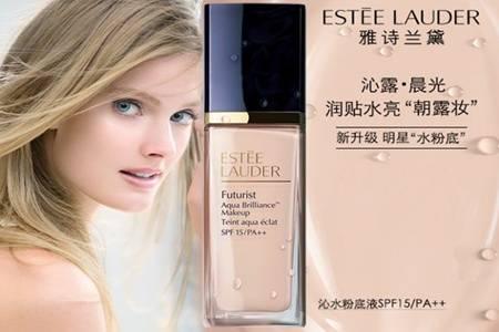 什么粉底液适合干敏皮肤  干性敏感皮肤用什么粉底液好