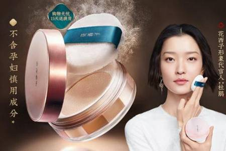 花西子哪个国家的牌子  2021春夏中国国际时装周花西子盖娅传说跨界联姻
