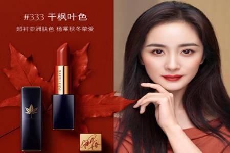 女性如何正确选择适合自己的口红 这4枫叶口红承包你的整个秋冬季