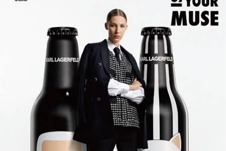 青岛啤酒携KARL LAGERFELD推出夜猫子MUSE系列  青岛啤酒夜猫子好喝吗
