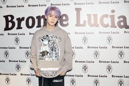 Bronze Lucia2021春夏新品SS系列发布会 挚友李现张大大赖美云现身助力
