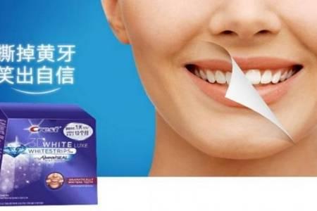 什么牌子美白牙贴好用 美白牙贴要怎么用效果才最佳