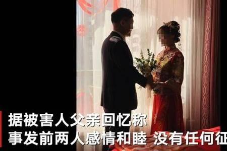 上海杀妻焚尸案细节曝光  丈夫要钱还赌债被拒就要杀妻焚尸吗