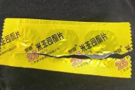 肥东县保胎药错发成打胎药院方赔偿9万  涉事女护士当前已被停职