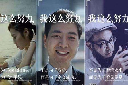 京东再次为低俗广告道歉怎么回事 京东金融系列广告为什么会引起不适