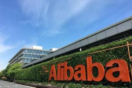 阿里巴巴涉嫌垄断被立案 阿里巴巴回应被立案调查都说了什么