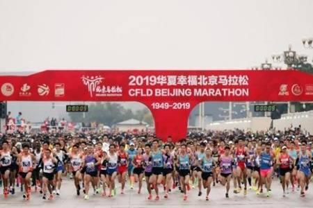 2020北京马拉松取消怎么回事  跑友:没关系2021再见