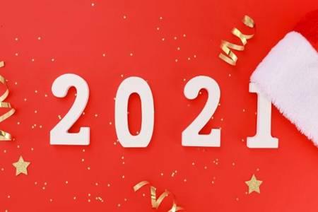 2021春节放假安排是怎样的 网曝春节放假新规定7天改15天