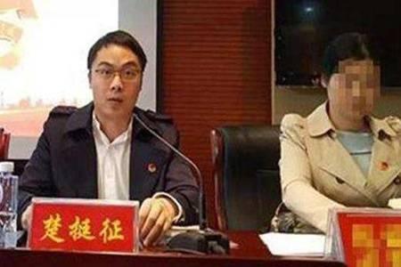 湖南干部猥亵女企业家获刑三年怎么回事  该猥琐案件的来龙去脉是什么