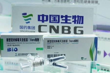 新冠疫苗副作用及后遗症 为什么不建议打新冠疫苗