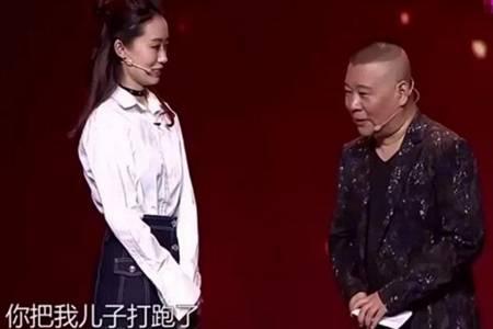郭麒麟女朋友是谁 德云社少夫人是张小斐还是宋铁