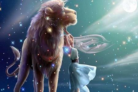狮子座和什么座最配 狮子座女和白羊座男堪称绝配