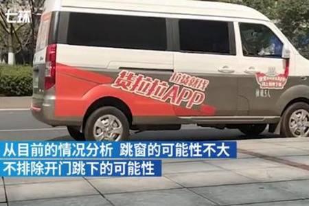 货拉拉司机被批捕 警方还原货拉拉女孩跳窗身亡事件详情经过
