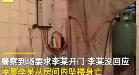 男子因偷看少妇洗澡不慎坠亡 其家属索赔88.9万该不该赔偿?