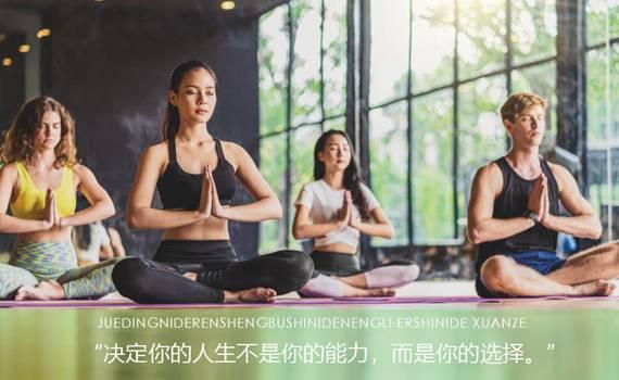 瑜伽教培主要学什么 200个小时练习瑜伽能做什么