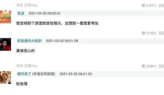 杨幂就漫画腰事件道歉 35岁的杨幂挑战漫画腰晒照为何被说?