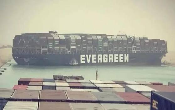 苏伊士运河堵塞最新消息 长荣一艘大型箱船搁浅苏伊士会出现什么后果?