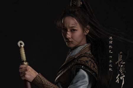 长歌行2021上映 热巴新剧李长歌主题曲是什么谁唱的