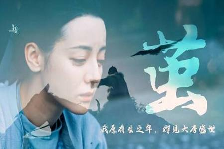 李长歌是什么公主 唐朝长歌真的是李建成的女儿吗