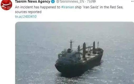 伊朗船只红海遇袭谁是幕后 黑手美军刚刚回应!